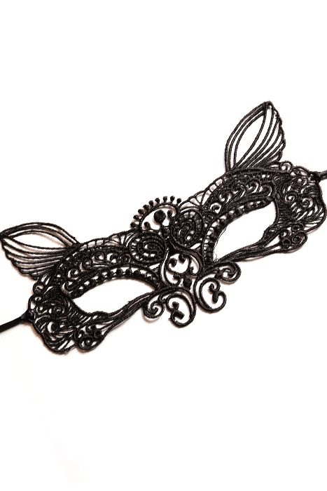 Black Fox Lace Mask