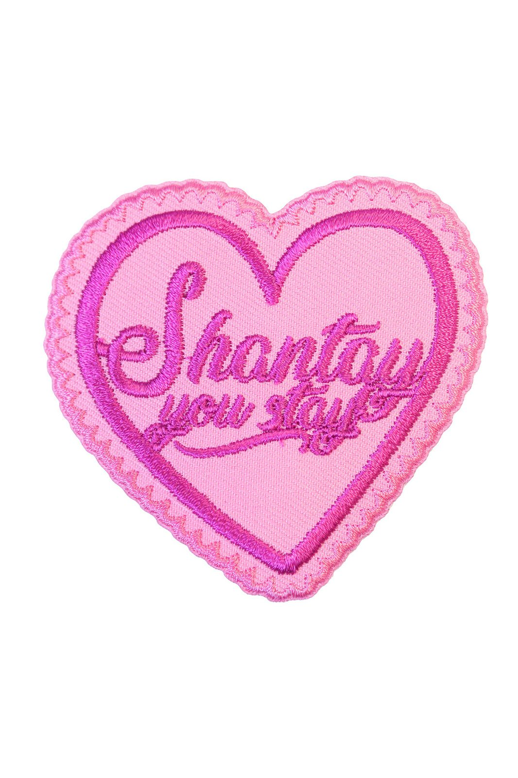 Shantay Your Stay Patch