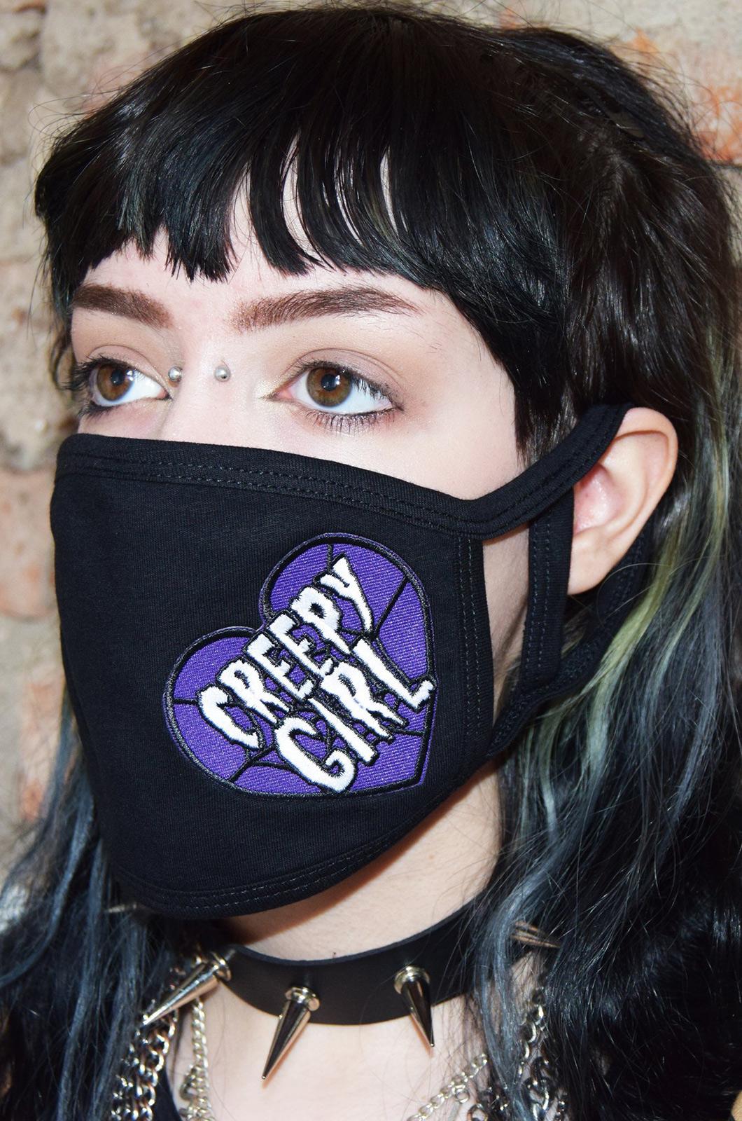 Creepy Girl Face Mask